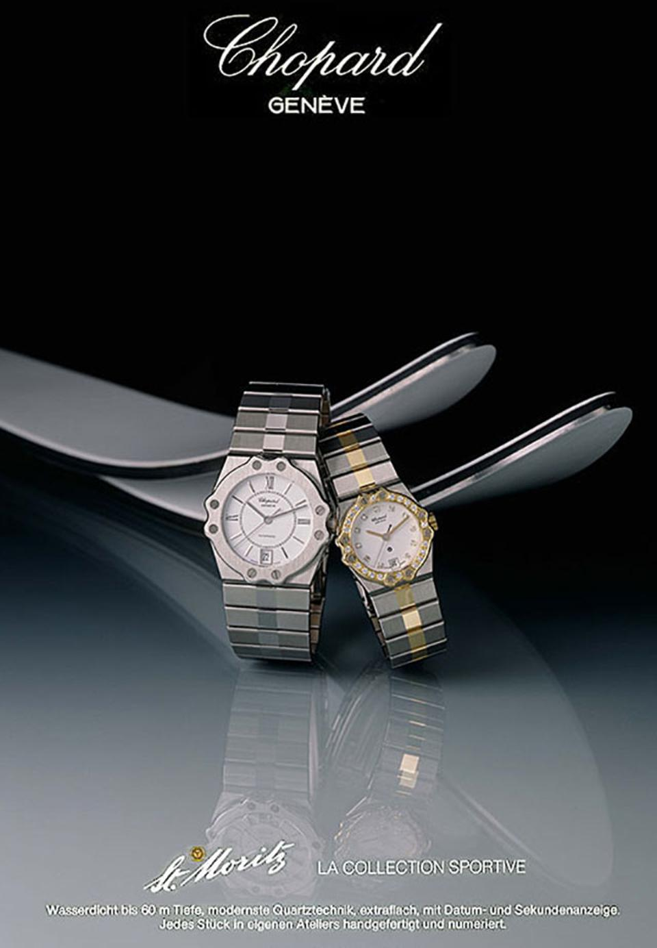 The original Chopard St. Moritz, first introduced in 1980. It is the inspiration behind the Alpine Eagle.