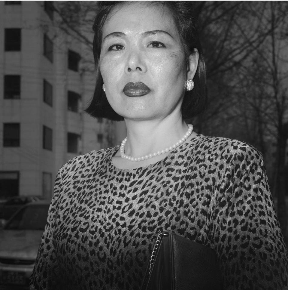 Heinkuhn Oh, ″Ajumma wearing a tiger fur print dress, March 27, 1997.″