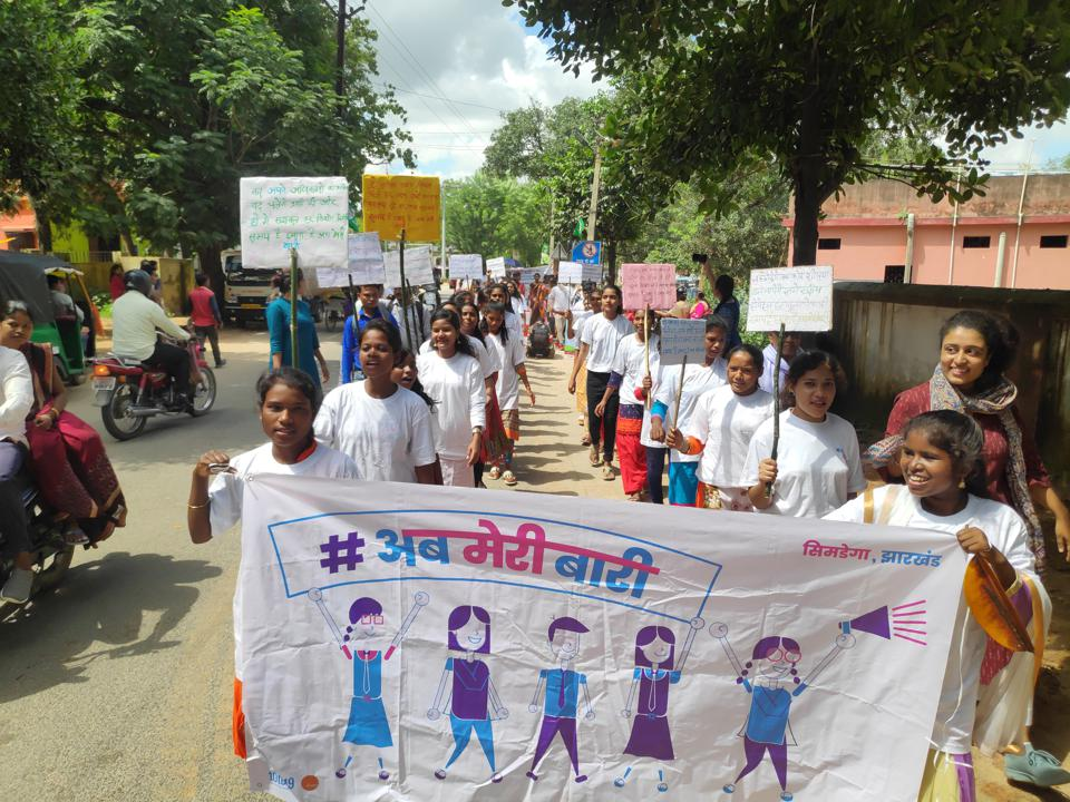 Ab Meri Baari event begins with a walk to Sadar hospital in Jharkhand.
