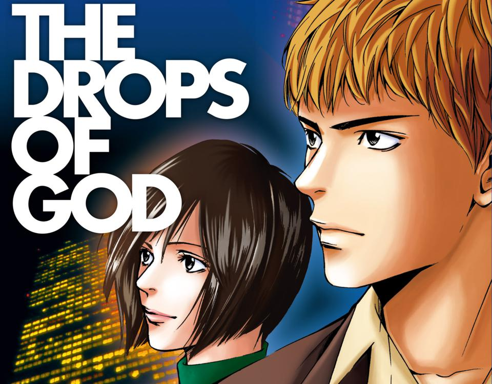 Wine-Oriented Manga 'The Drops Of God' Makes A Splash With Digital Debut, Luxury Tasting Event