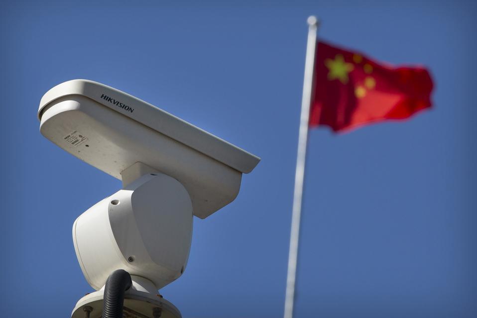 China US Tech Blacklist