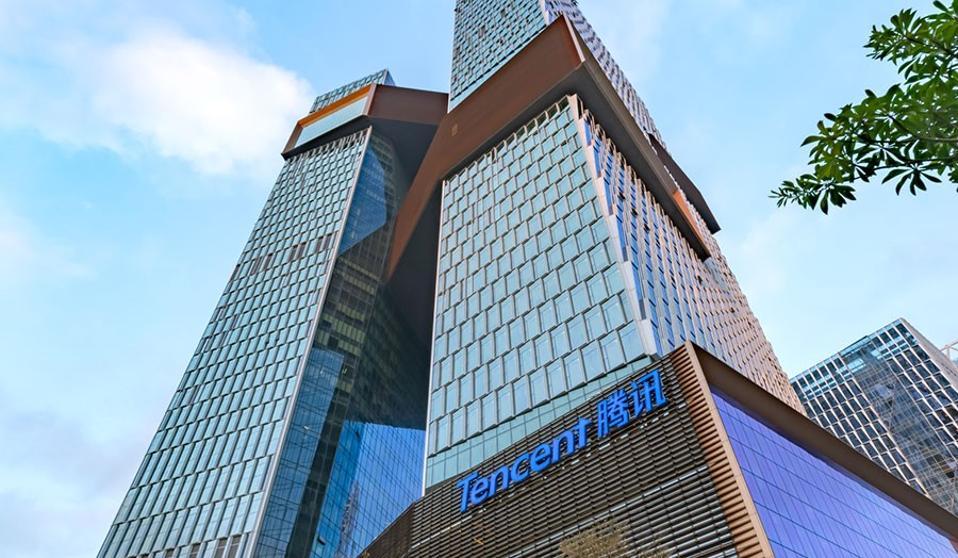 Tencent Hongkong