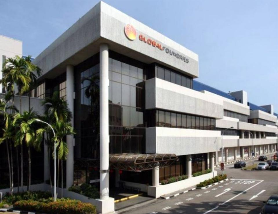 Global Foundries SIngapore Offices.