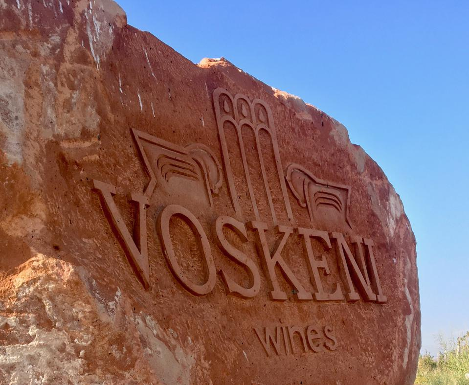 Voskeni Wines in Armenia