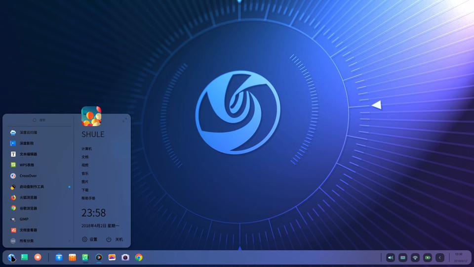 A preview of the Deepin v20 Linux desktop