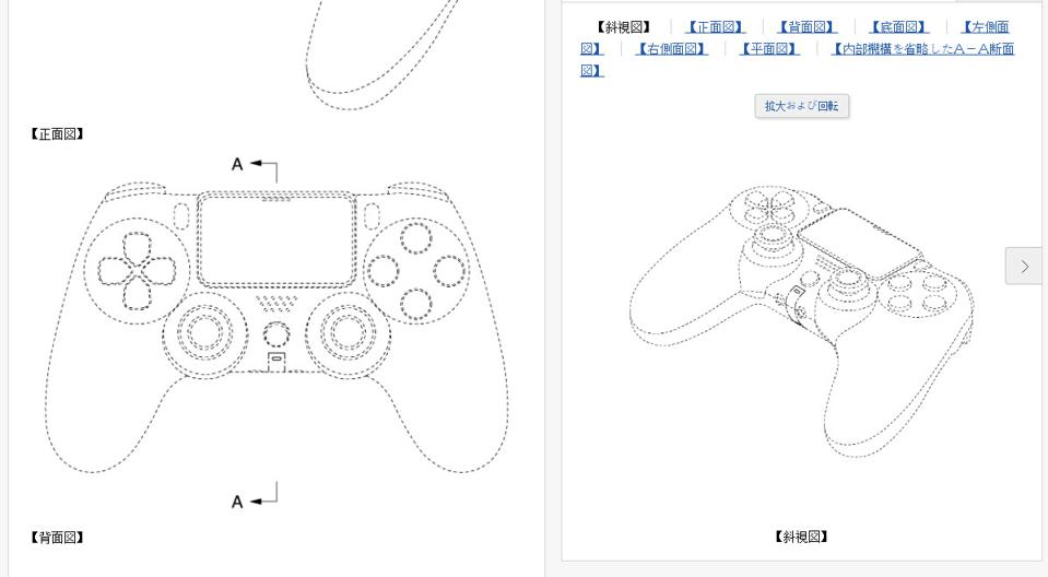 Sony's PS5 DualShock Controller Revealed In New Patent