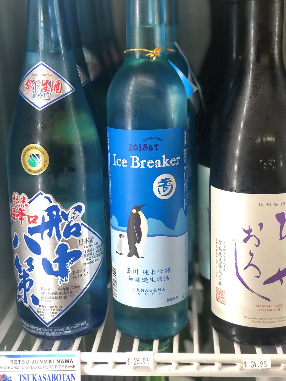 Icebreaker sake produced by Phil Harper, gold winning sake producer, is sold at The Sake Shop in Honolulu, Hawaii.