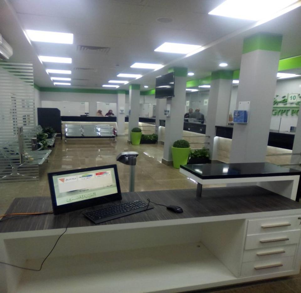 After the transformation Egypt Post became a profitable business center