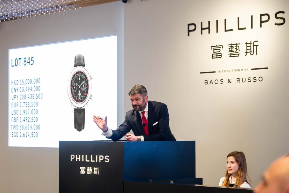 Phillips Hong Kong auction Nine
