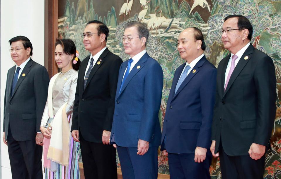 The ASEAN-ROK Commemorative Summit