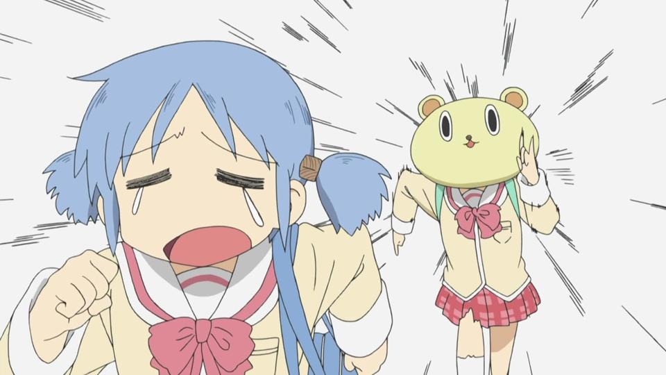 The long-suffering Mio runs from a bear.