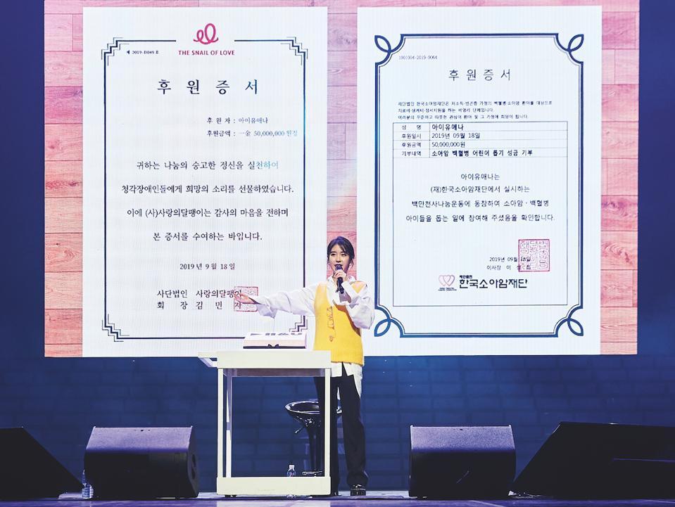IU (Lee Ji Eun)