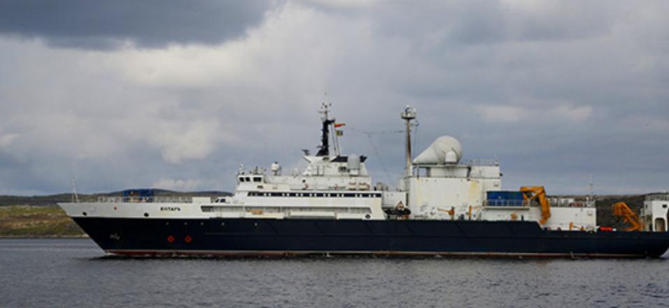 Russian Navy 'spy ship' Yantar