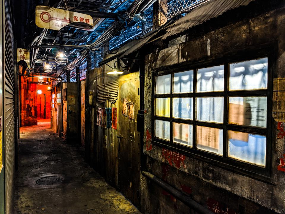 Japans Kowloon Walled City Arcade