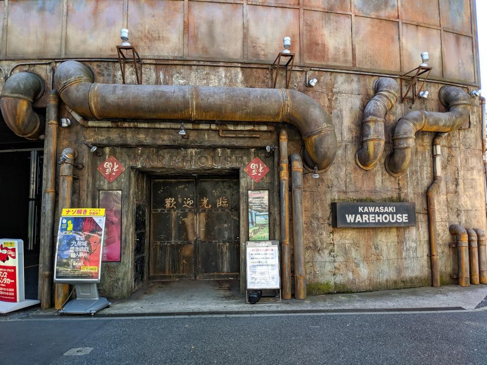 Kawasaki Warehouse entrance