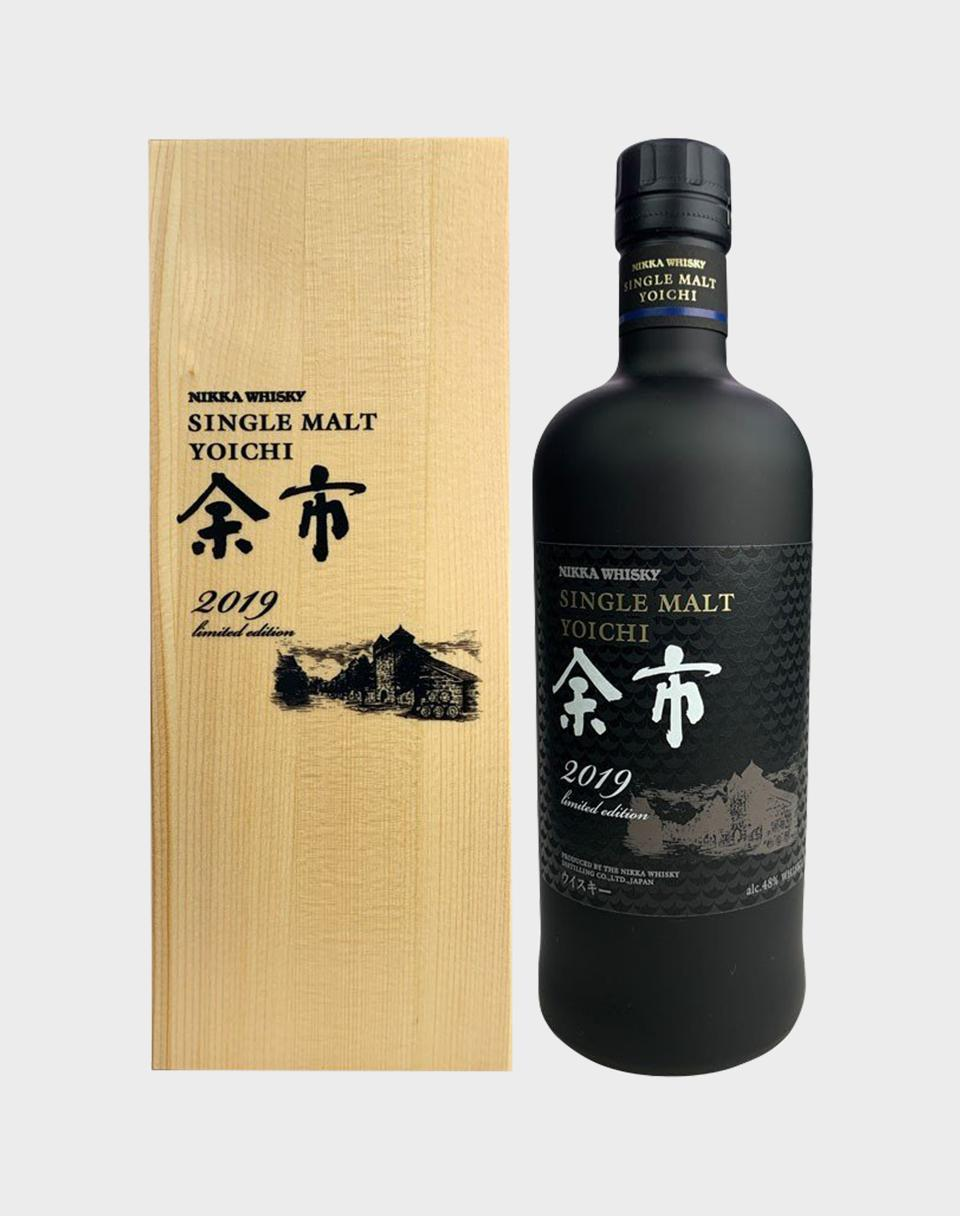 Only 70 Bottles of This Japanese Whisky Will Be Sold in the United States