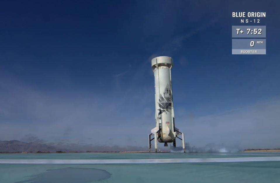 Blue Origin booster landing