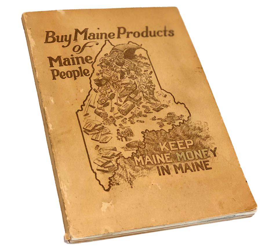 Buy Maine Products