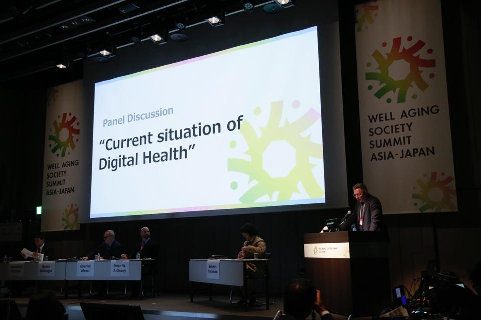 The 2nd Well Aging Society Summit Asia-Japan was held in October 2019.