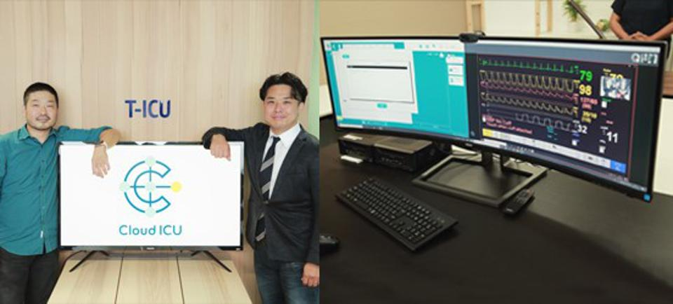 Among the first successes of the 500 Startups Kobe program is T-ICU Co., Ltd.,