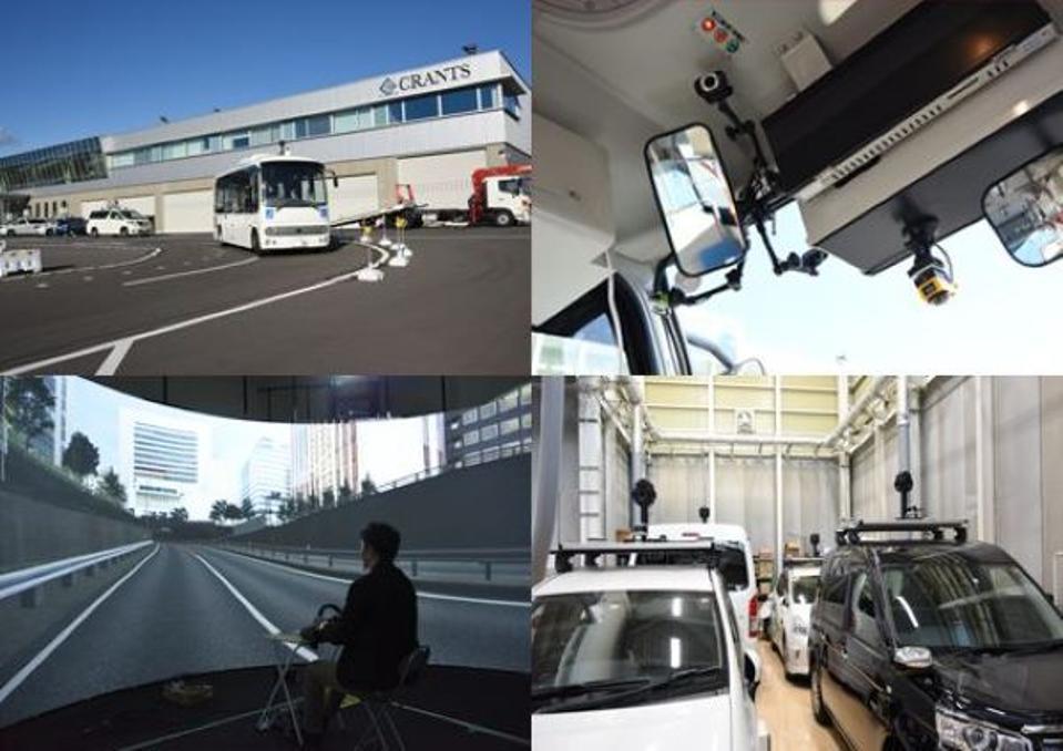 Center for Research on Adoption of NextGen Transportation Systems (CRANTS)