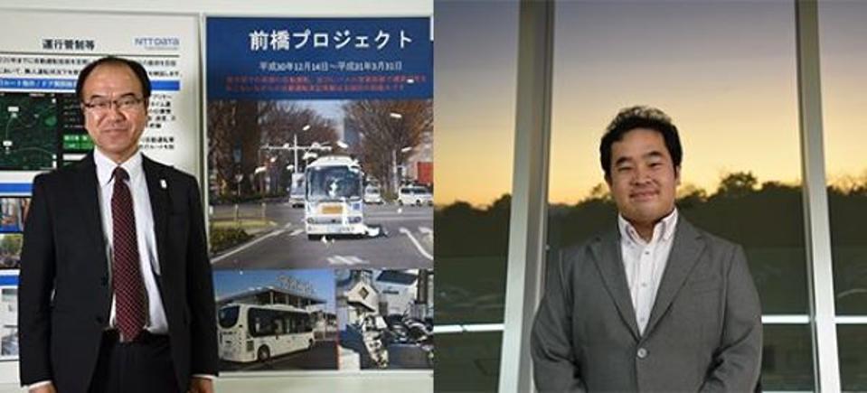 Left: Seiichi Hosoya, Right: Associate Professor Takeki Ogitsu