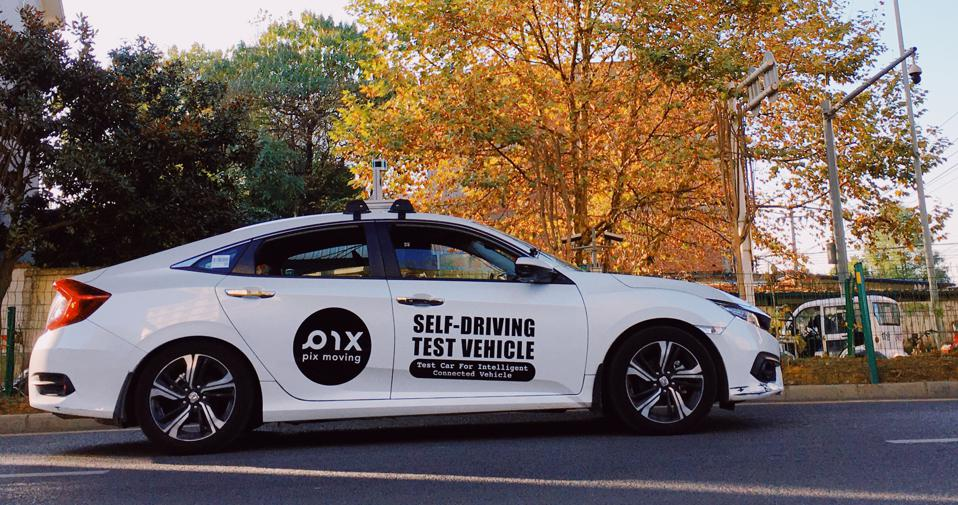 PIX Moving's self-driving test vehicle