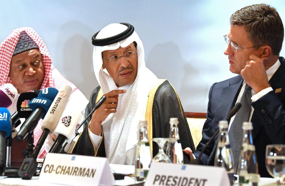 UAE-OPEC-JMMC