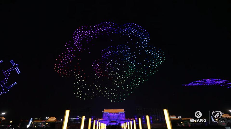 drone light show over the City Wall of Xi'an, China