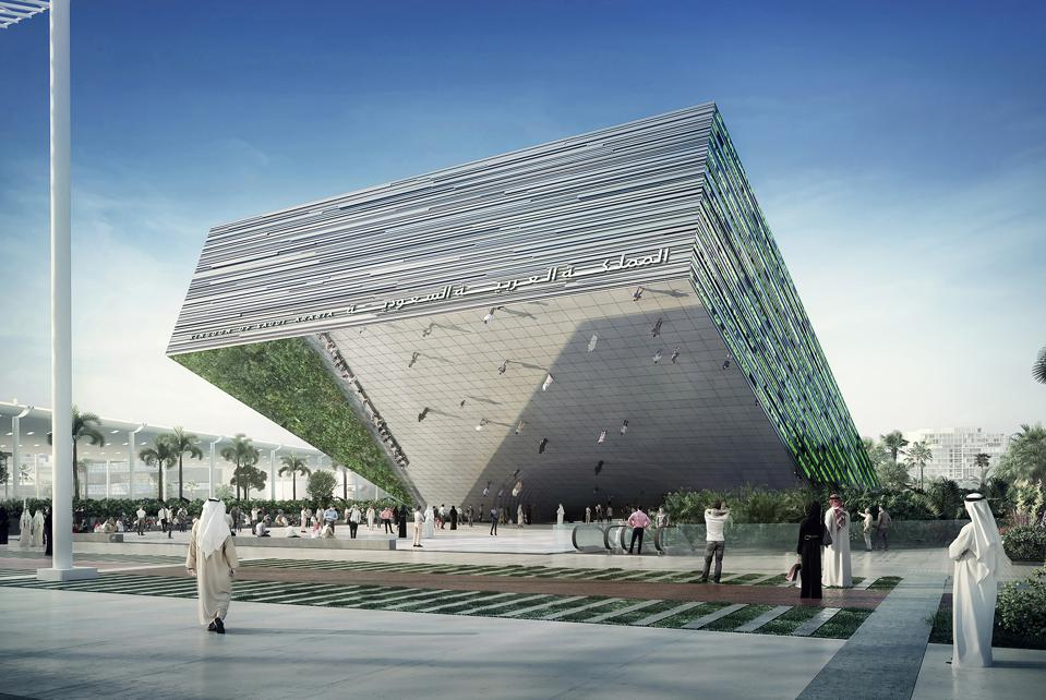 Saudi Arabia Pavilion at Expo 2020 Dubai