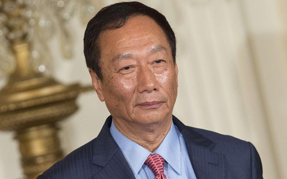 Taiwan's Richest 2020 Terry Gou