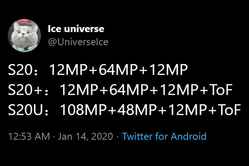 Twitter user. @UniverseIce reveals possible Galaxy S20 camera sensor configurations.