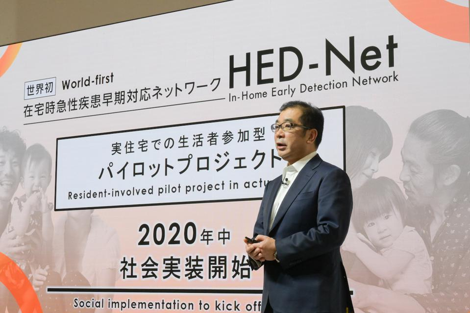 A smart home health tech platform that serves as an early-detection and rapid-rescue response system, called HED-Net, gets unveiled by Japan-based residential developer Sekisui House, Ltd.