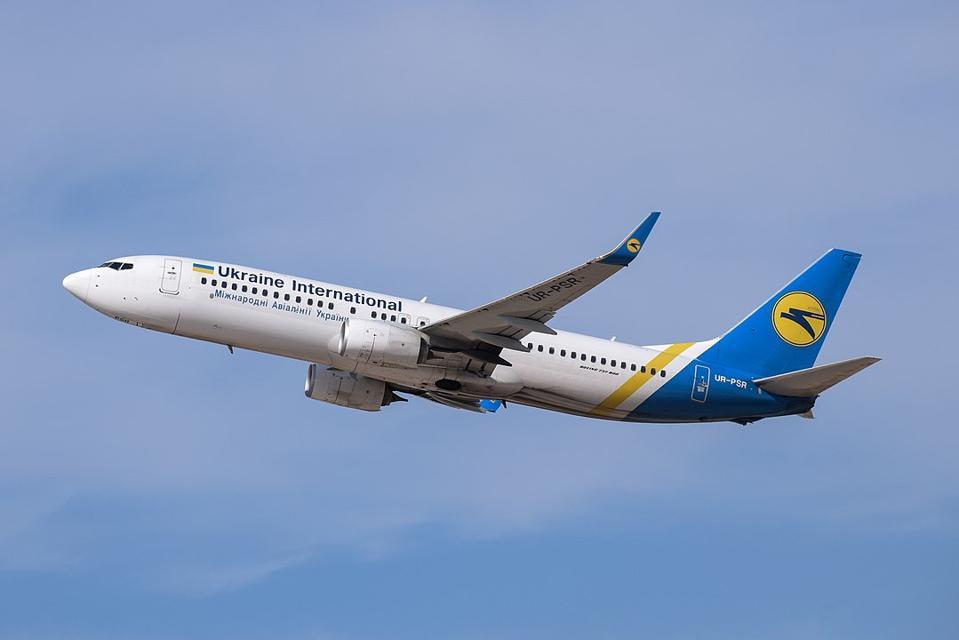 Ukranian plane