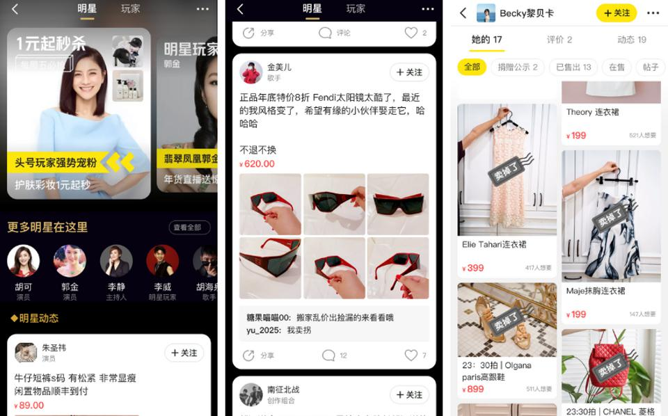 In 2019, Chinese celebrities and influencers began reselling items on Xianyu.