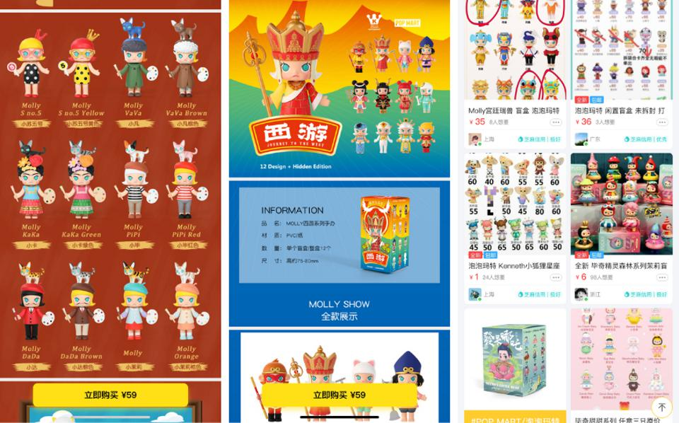 Chinese company PopMart is leading the blind box toy trend.