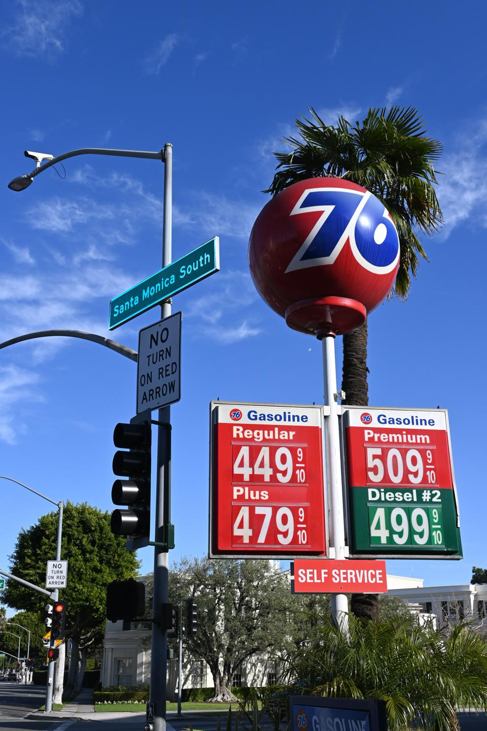 Beverly Hills gas station