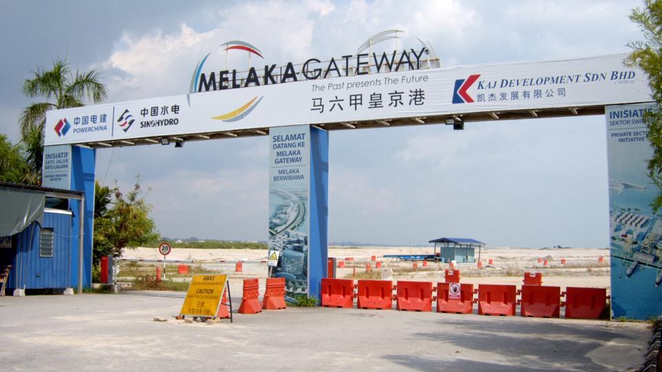 The gate to Melaka Gateway.