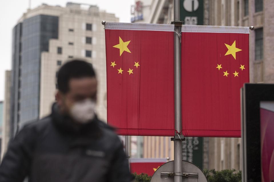 CHINA VIRUS