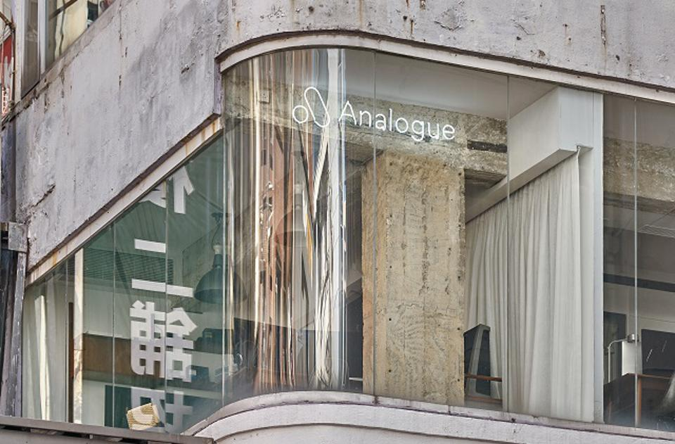 Analogue's Hong Kong HQ - Exterior