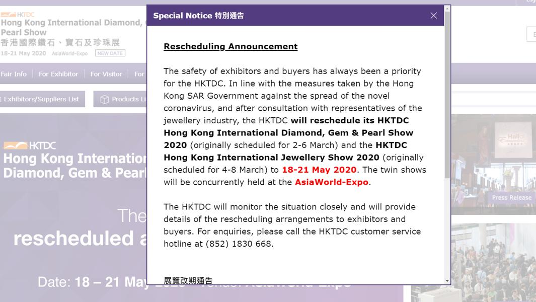 Two Hong Kong Jewelry Trade Fairs Are Rescheduled Due To Coronavirus