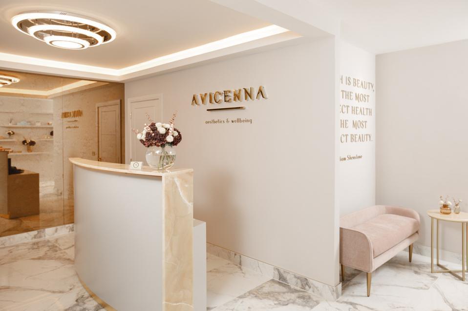 Avicenna Aesthetics & Wellbeing