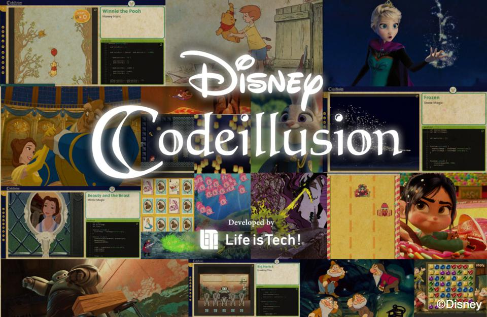 Learn how to program and animate from Disney.