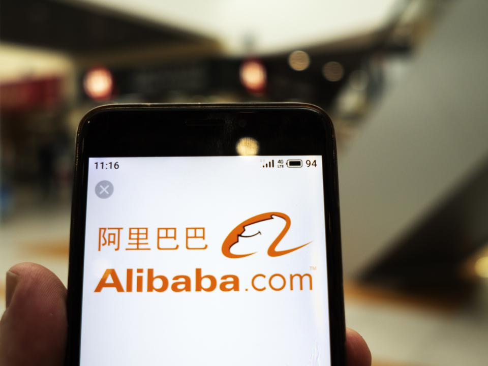 In this photo illustration the Alibaba logo is seen...