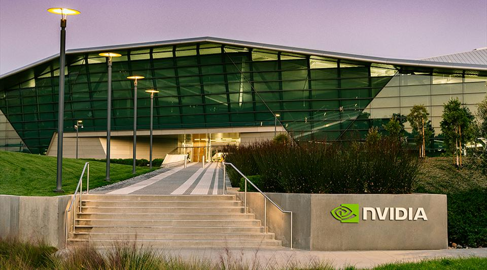 NVIDIA Endeavor HQ Campus Building
