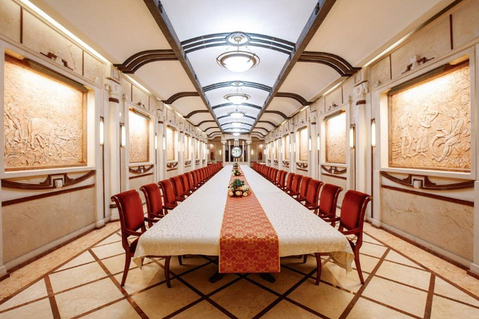 Presidential dining hall