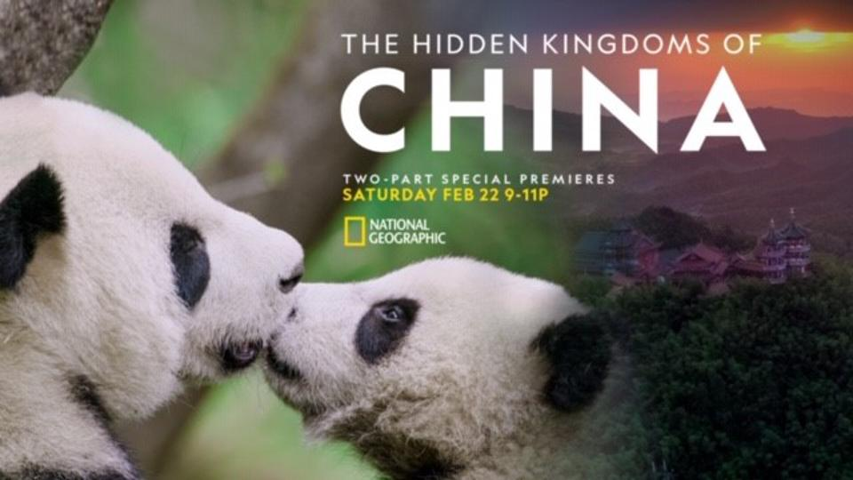 Nat Geo Reveals The Wonder Of China's Wilderness In 'The Hidden Kingdoms Of China'