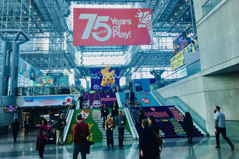 A photo of the Javits Convention Center on Sunday, February 23, during the 117th annual New York Toy Fair.