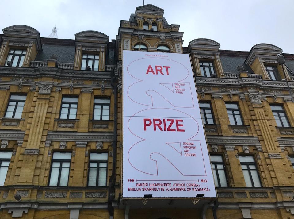 The Pinchuk Art Centre, Kiev, Ukraine
