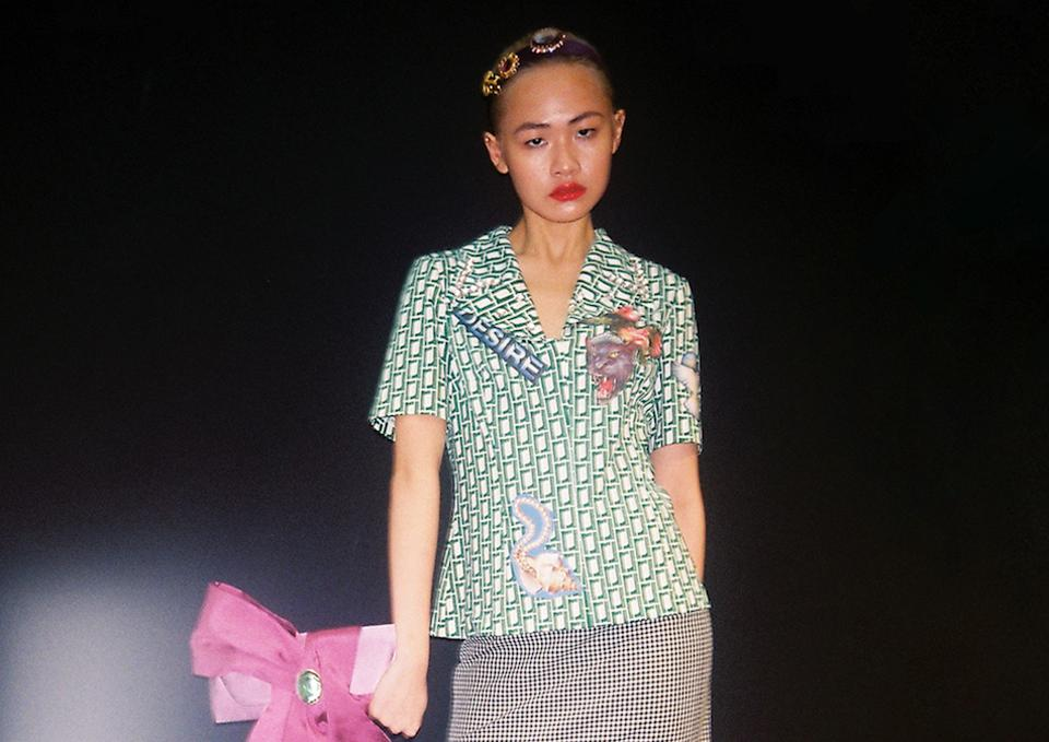 upcycled clothing